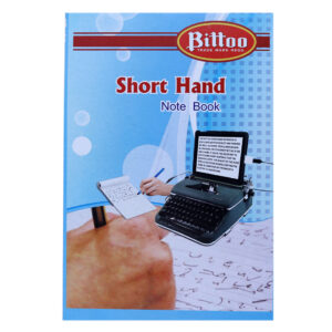 Shorthand Note Book Broad Line