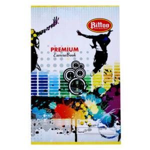 Premium A4 Cover